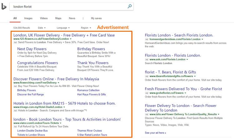 Bing広告の例